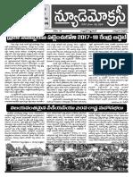 New Democracy (AP) January 2017