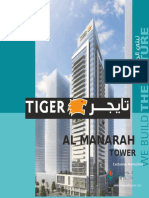 AlManara Tower_lowres for AGENT
