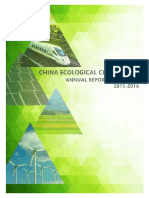 China Ecological Civilization 2015annual Report
