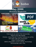 Monthly Magazine May