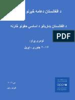 2016 09 01 - ARM Monitoring - Cycle 1_Pashto