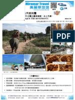 BBKC05_NOV.pdf
