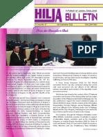 Bulletin 67 PHILJA