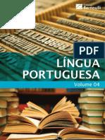 Português (3)