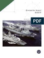 ONI China Navy 2007