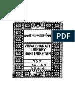 Sukumar-Old-Persian Inscriptions of the Achaemenian Emperors-1941.pdf.pdf