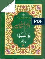 PARAH-10-TAFSEER.pdf
