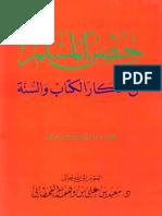 93938.pdf