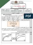 01-2-.-.pdf