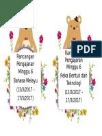 RPM print