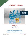 Imam Mahdi and Jesus Christ - 2023 AD