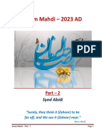 Imam Mahdi and Jesus Christ - 2023 AD