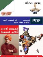 Little Star Garbh Sanskar Kendra