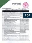 ប្រតិទិននៃការបោះឆ្នោត pdf