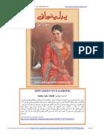 Ya Dil Ya Sodai_ by Sadia Aziz Afridi