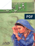 Afsoon e Jaan Complete Part 1+2 By Ushna Kausar Sardar - Zemtime.com.pdf