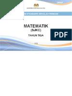 DSK Matematik Tahun 3 SJKC