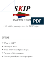 SKIP Introduction