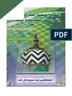 Al Shaikh Ahmad Raza Khan Hayatuhoo Wa Afkaruhoo2