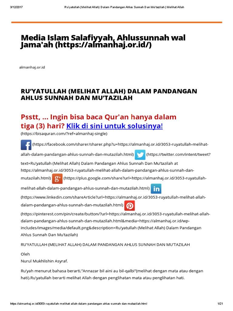 Ru'Yatullah (Melihat Allah) Dalam Pandangan Ahlus Sunnah Dan