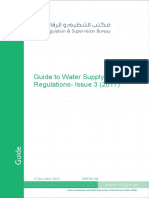 Guide to the Water Supply Regulations Issue 3 (2017)