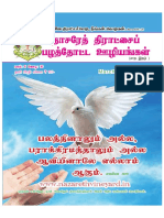 Nazareth Vineyard Ministry Monthly Magazine -March Edition Tamil