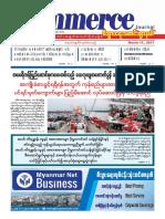 Commerce Journal Vol 17 No 11.pdf