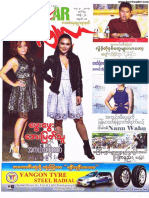 Popular Journal Vol 21, No 11.pdf