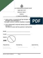 Soalan Bahasa Inggeris Tahun 5 Ujian 1 Bulan Mac 2017