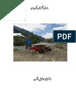 Three Days in Neelum Valley (Safarnama in Urdu)