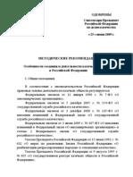 Kosak-25-06