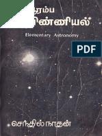 ArambaVinniyal.pdf