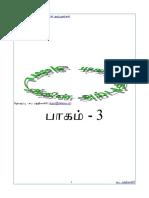 AndathinArputhangalPartIII.pdf
