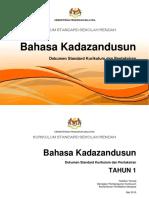 DSKP Bahasa Kadazandusun Thn 1 ( Semakan KSSR 2017 )