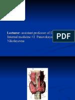 Лекция English Заболевания Щитовидной Железы1