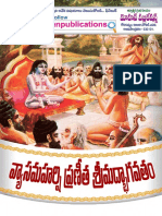 Veda Vyasa Bhagavathamu-11To12 Skanda
