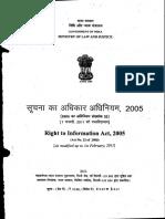 RTI Tact.pdf