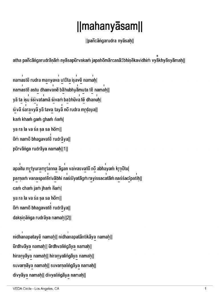 mahanyasam pdf