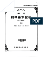 拜厄钢琴基本教程.pdf