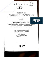 Dimitrie Boroianu