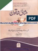 Misali-Khatoon.pdf