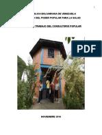 Manual de Trabajo CP 2016-1