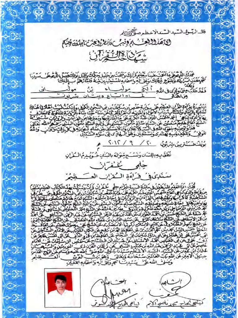 Sertifikat Khatam Al Qur An