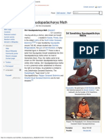 Shri Gaudapadacharya Math - Wikipedia