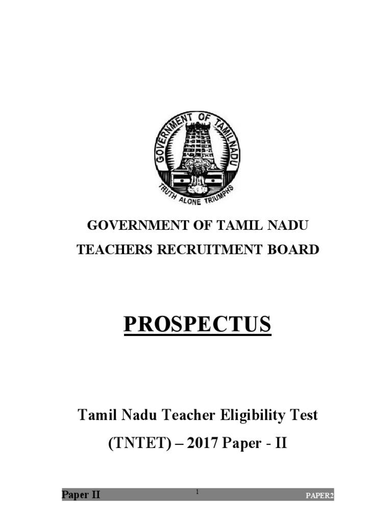 Prospectus p2pdf test assessment teachers aiddatafo Images