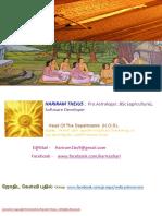 தசாம்சமும் தொழிலும்.pdf
