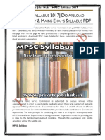 MPSC SYLLABUS 2017 | DOWNLOAD PRELIMINARY & MAINS EXAMS SYLLABUS PDF
