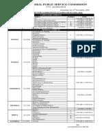 CE 2016 Datesheet