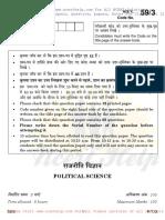 Political Science Question Paper 2012