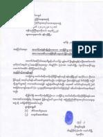 Min Ko Thet at ILO Case